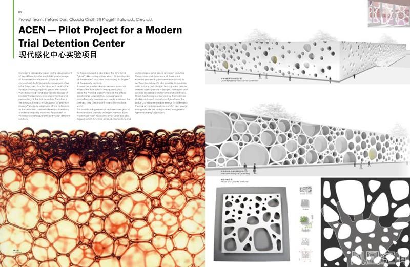 當代社區活動中心建筑設計