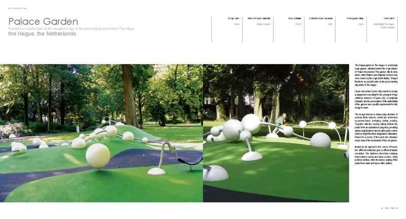 设计图书; 景观装置艺术