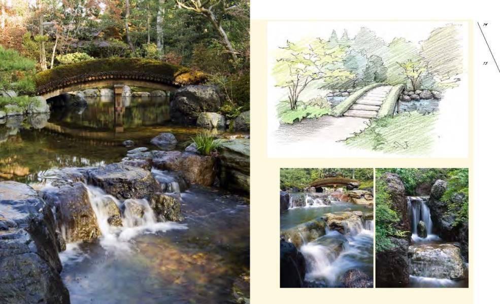 造园艺术设计丛书--园林石景